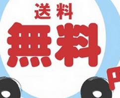 韓国座浴器お値段比較 黄土最安値