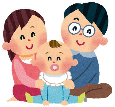 free-illustration-akachan-family