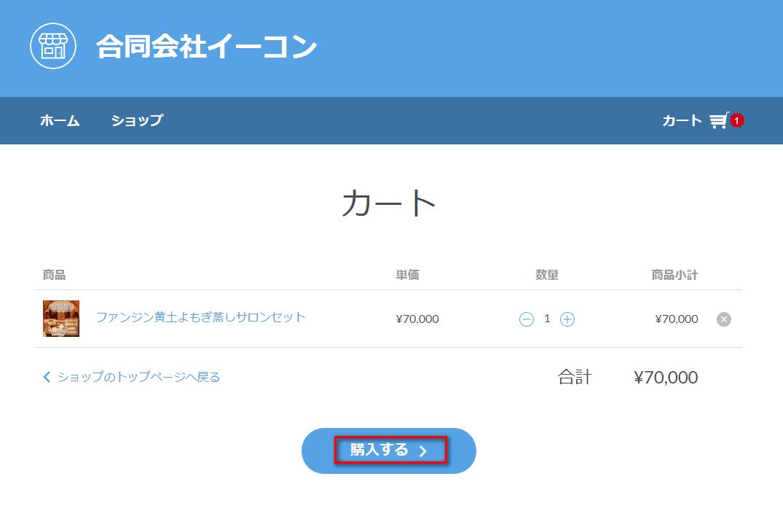 2016-01-18_105214