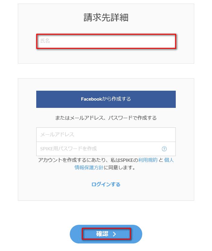 2016-01-18_105503