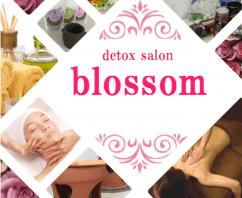 群馬県の黄土よもぎ蒸しサロン「detox salon blossom」