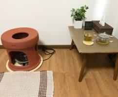 埼玉県所沢市の黄土よもぎ蒸しサロン「+Natural」