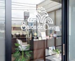 山梨県甲州市のステキなサロン「Salon de Cherily サロンドシェリリー」